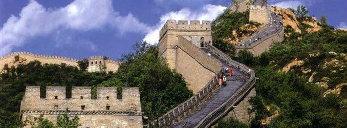 ChineseWall