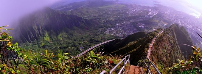 HaikuStairs