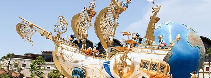 disney-land-photo