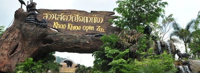 khaokaew