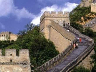ChineseWall