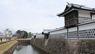 Kanazawa-japan